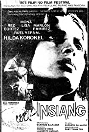 Insiang (1976) Poster - Movie Forum, Cast, Reviews