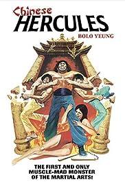 Ma tou da jue dou(1973) Poster - Movie Forum, Cast, Reviews