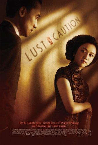 Tony Leung Chiu-Wai and Wei Tang in Lust, Caution (2007)