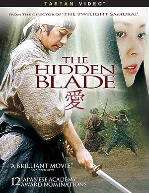 La espada oculta (2004)