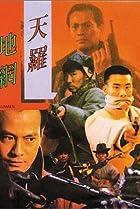 Image of Gunmen