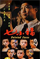 Image of Painted Faces