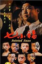 Qi xiao fu (1988) Poster