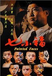 Qi xiao fu Poster