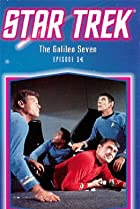Image of Star Trek: The Galileo Seven