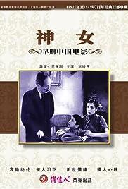 Shen nu Poster