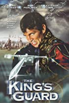 The King's Guard (2000) Poster