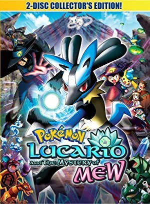 Pokemon: Lucario and the Mystery of Mew (2005) Download on Vidmate