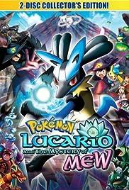 Pokémon: Lucario y el misterio de Mew | 1Link MEGA Latino