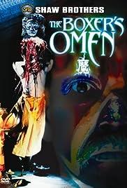 Mo(1983) Poster - Movie Forum, Cast, Reviews