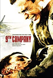The 9th Company (2005)