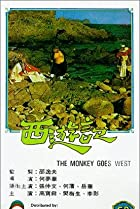 Image of Monkey Goes West