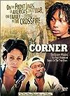 """""""The Corner"""""""