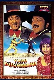 Yari Dushmani Poster