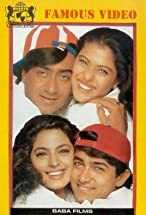 Primary image for Ishq