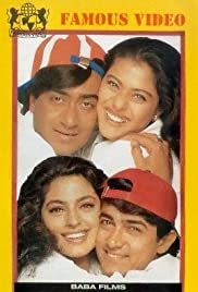 Ishq (1997) Poster - Movie Forum, Cast, Reviews
