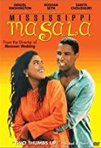 Primary image for Mississippi Masala