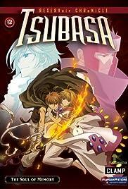 Gekijouban Tsubasa kuronikuru: Torikago no kuni no himegumi(2005) Poster - Movie Forum, Cast, Reviews