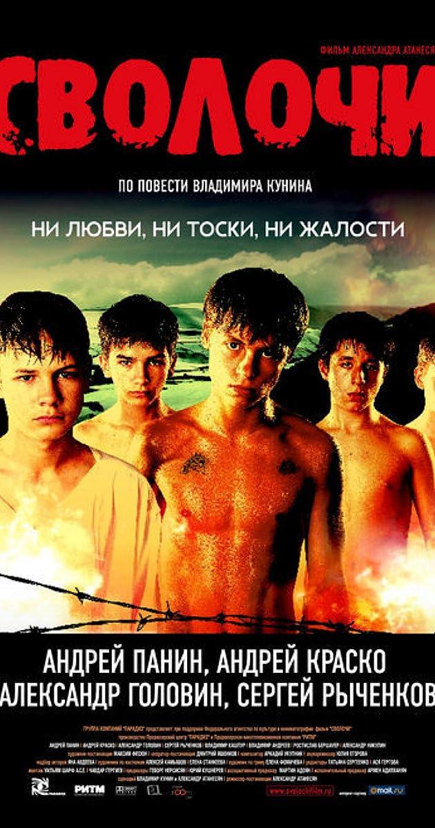 Niekšai / Bastards (2006)