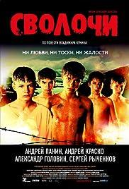 Svolochi(2006) Poster - Movie Forum, Cast, Reviews