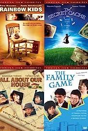 Minna no ie(2001) Poster - Movie Forum, Cast, Reviews