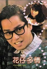 Hua zai duo qing Poster