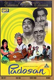 Padosan (1968) Poster - Movie Forum, Cast, Reviews