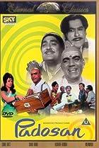 Padosan (1968) Poster