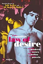Primary image for Law of Desire