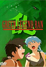 Green Legend Ran Poster