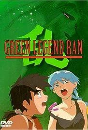 Green Legend Ran(1992) Poster - Movie Forum, Cast, Reviews