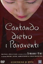 Cantando dietro i paraventi(2003) Poster - Movie Forum, Cast, Reviews