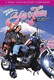 Mayonaka no Yaji-san Kita-san (2005) Poster - Movie Forum, Cast, Reviews