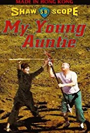 My Young Auntie(1981) Poster - Movie Forum, Cast, Reviews