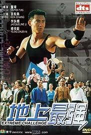 Dei seung chui keung(2001) Poster - Movie Forum, Cast, Reviews
