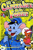 Image of Captain of the Forest