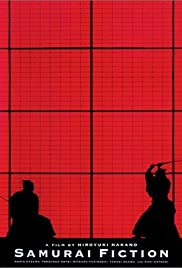 Samurai Fiction (1998) Poster - Movie Forum, Cast, Reviews
