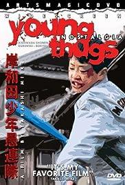 Kishiwada shônen gurentai: Bôkyô(1998) Poster - Movie Forum, Cast, Reviews