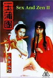 Yu pu tuan er zhi Yu nu xin jing Poster