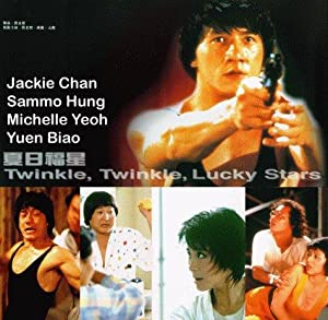 My Lucky Stars 2: Twinkle Twinkle Lucky Stars poster