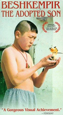 The Adopted Son 1998 with English Subtitles 13