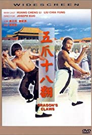 Wu zhao shi ba fan Poster