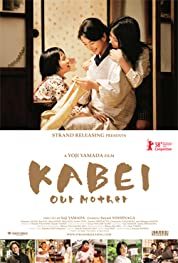 Kabei: Our Mother (2008) poster