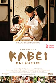 Kabei: Our Mother Poster