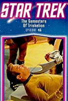 Image of Star Trek: The Gamesters of Triskelion