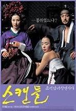 Seukaendeul - Joseon namnyeo sangyeoljisa