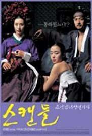 Watch Movie Untold Scandal (2003)