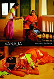 Vanaja (2006) Poster - Movie Forum, Cast, Reviews