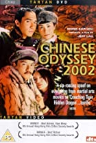Image of Chinese Odyssey 2002