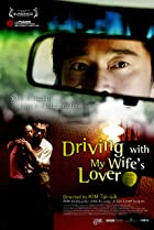 Image of Driving with My Wife's Lover